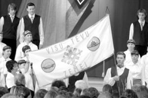 Jauns karogs